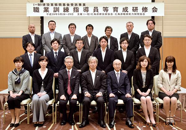 長崎県職業能力開発協会   長崎県   西彼杵郡長与町   …